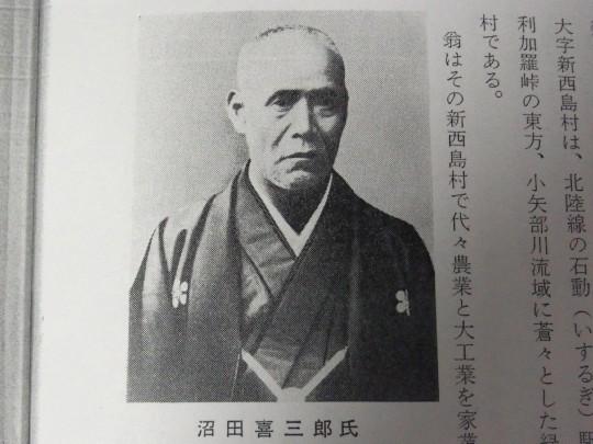 石狩沼田駅18