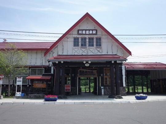 川湯温泉駅02