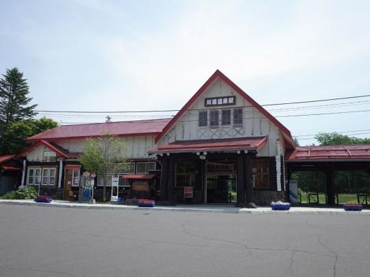 川湯温泉駅05