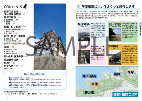 s-yurigahyousi2a_20170807161946f38.jpg