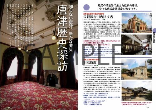 s-yurigahyousi4a_2017080716194543b.jpg