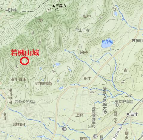 若槻山城アク