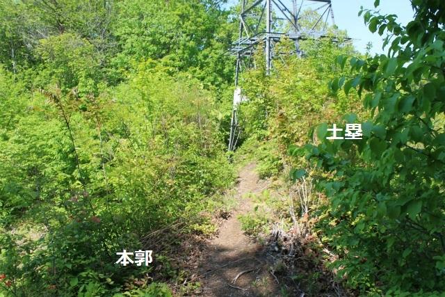羽根尾城IMG_5154