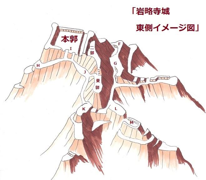 岩略寺東30 (1)
