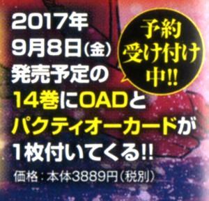 UQ 13巻_03
