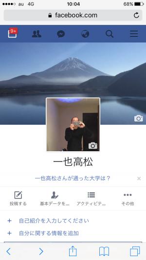 20170605a_convert_20170605102033.png