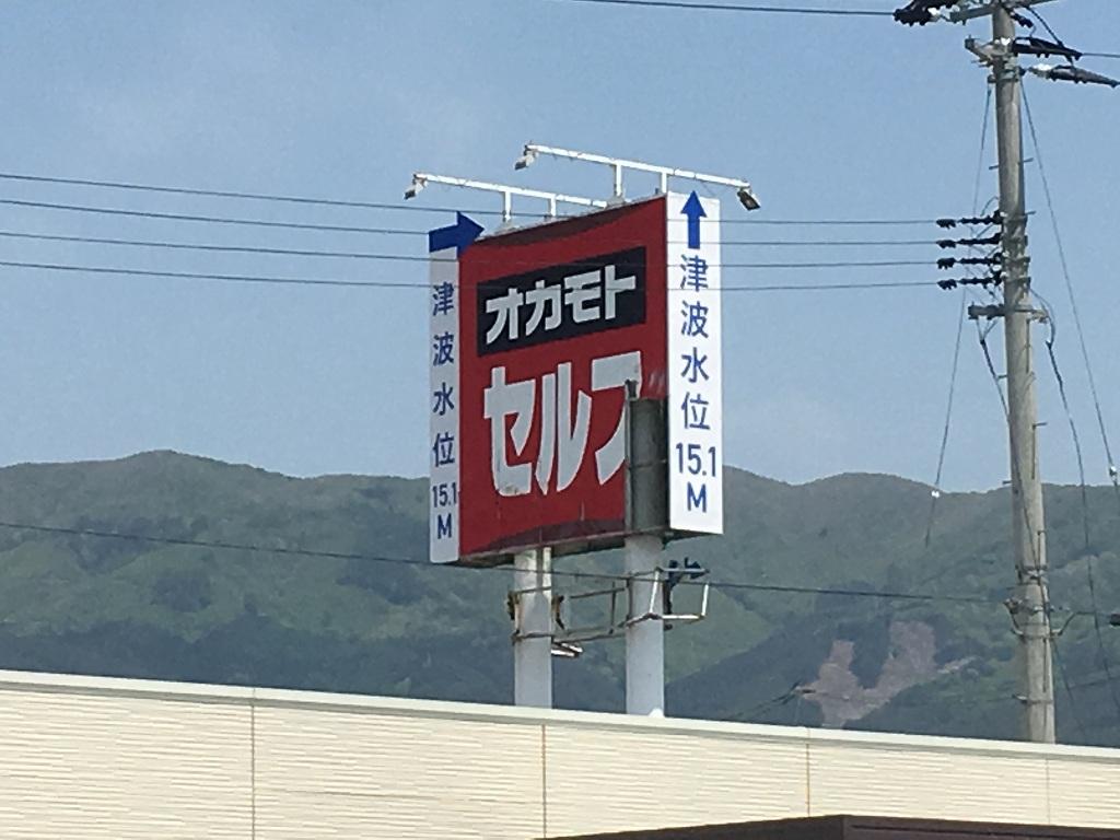 20170520岩手静岡 (30)