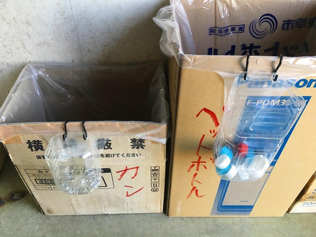20170603ペットボトルキャップ (1)