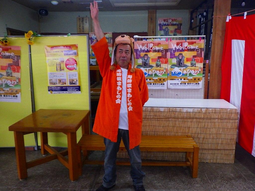 20170609熊本旅行 (32)