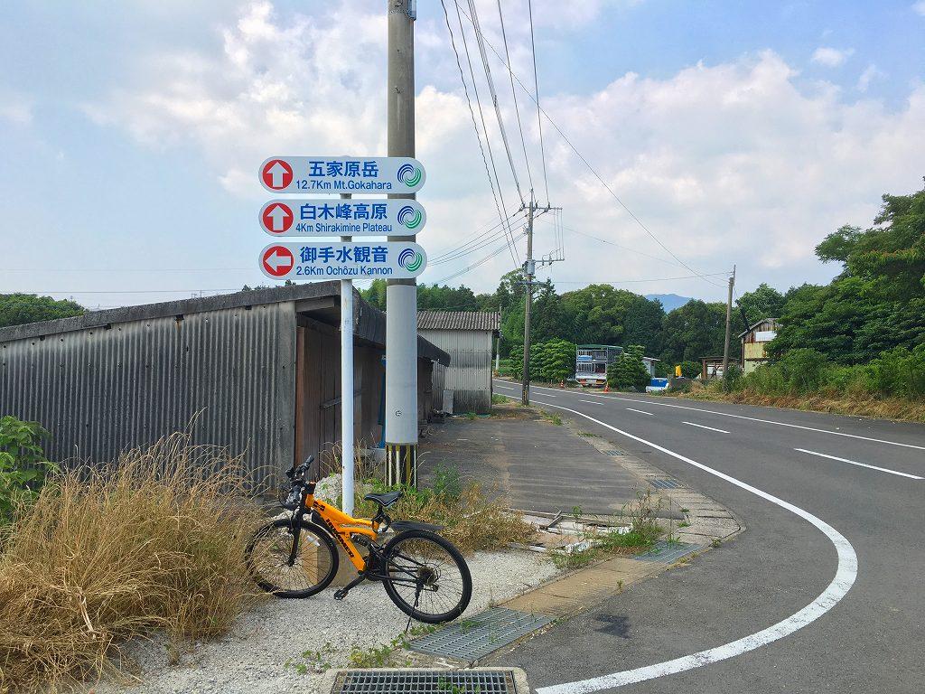 20170618サイクリング (2)