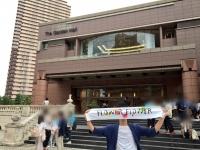 フラフラ東京ライブ