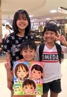 ワールドポーターズ横浜