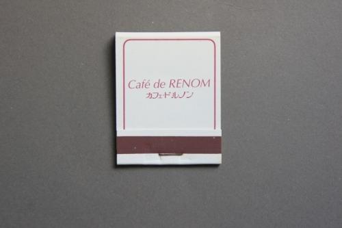 カフェ・ド・ルノン ①