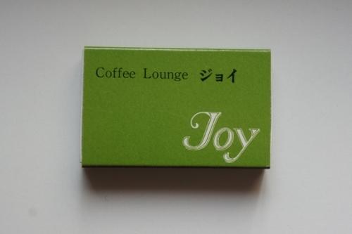 JOY ②
