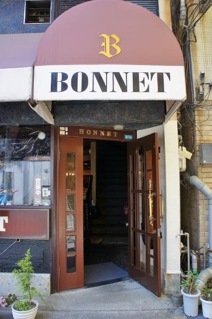 ボンネット ⑭