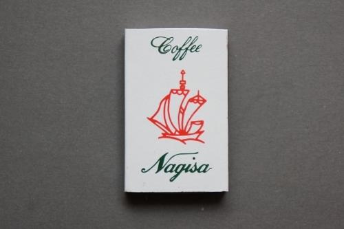 ナギサ ①