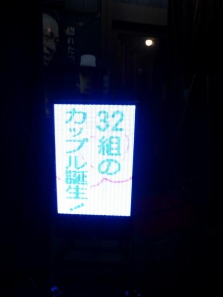 38-P1160365.jpg