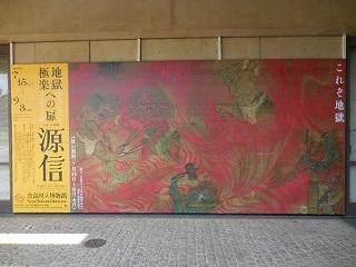 2017kyoto151.jpg