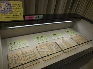 fushihyaku_11.jpg