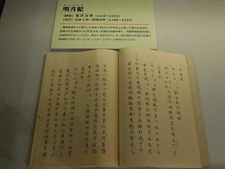 fushihyaku_12.jpg