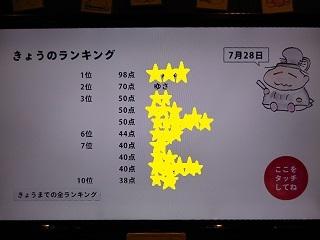 fushihyaku_14.jpg