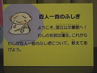 fushihyaku_2.jpg