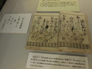 fushihyaku_6.jpg