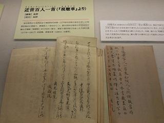 fushihyaku_7.jpg