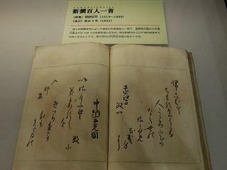 fushihyaku_8.jpg