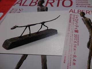 giacometti5.jpg