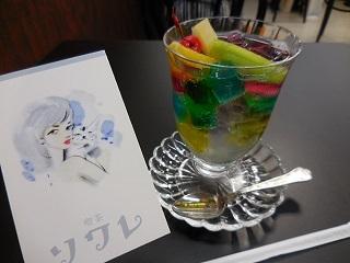 kashihaku_3.jpg