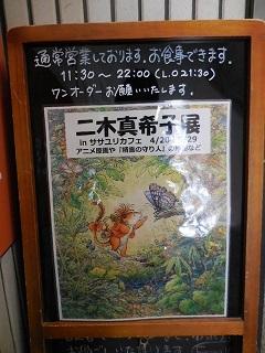 sasayuri5.jpg