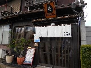yanaka_13.jpg