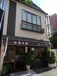 yanaka_21.jpg