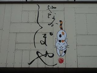 yanaka_24.jpg