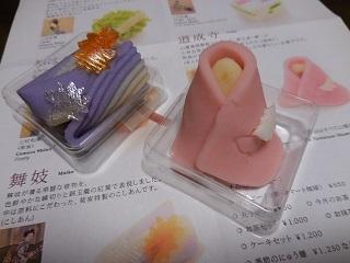yoshito2.jpg