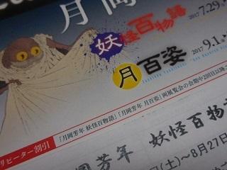 yoshito3.jpg