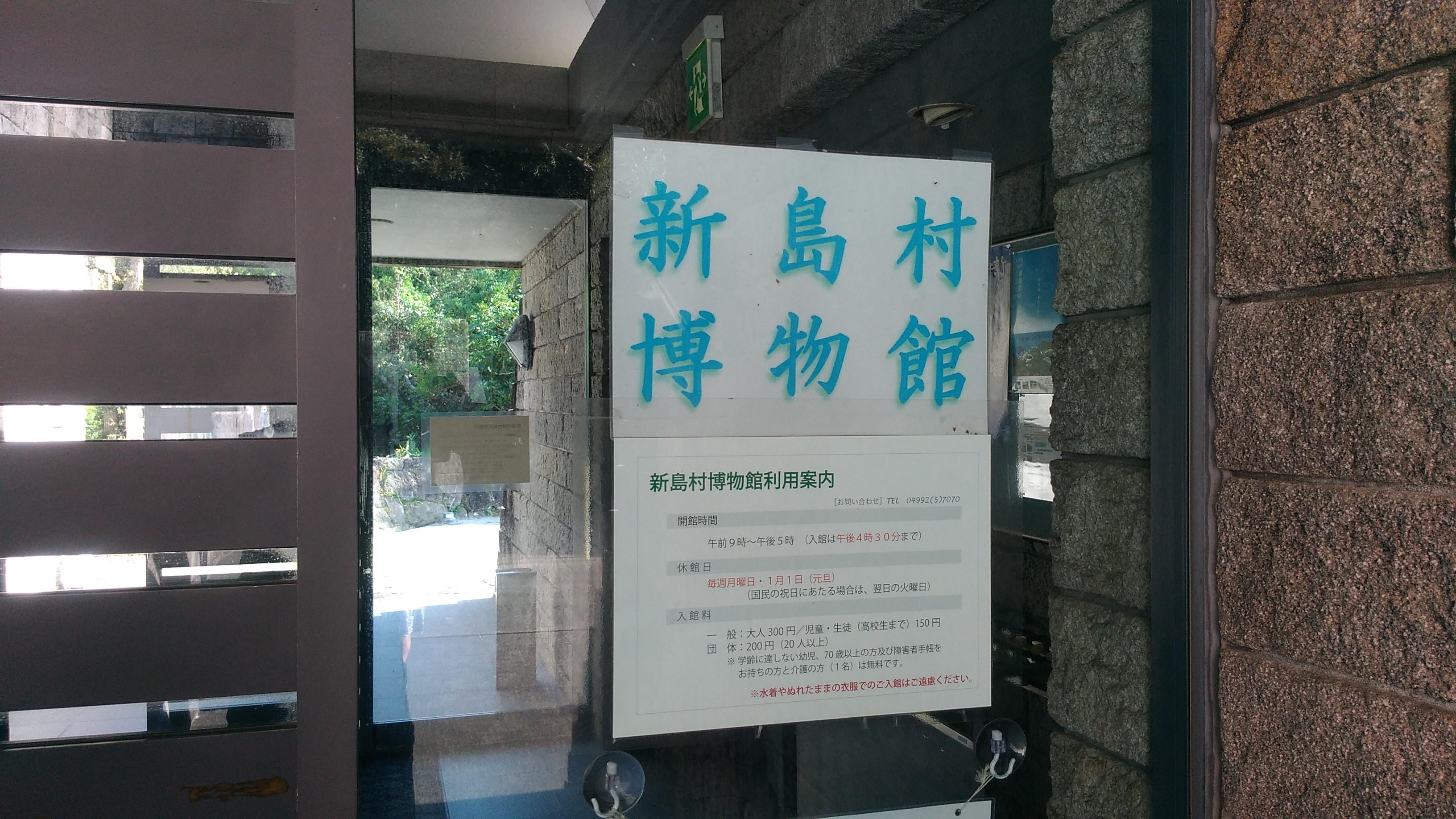 新島合宿5