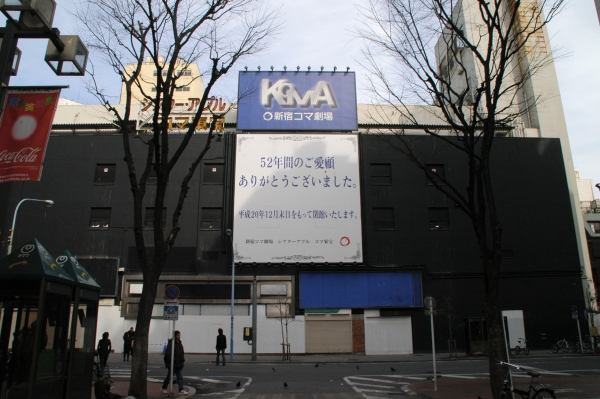 kabuki1101230020.jpg