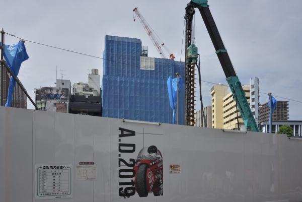 shibuya-parco17070331.jpg