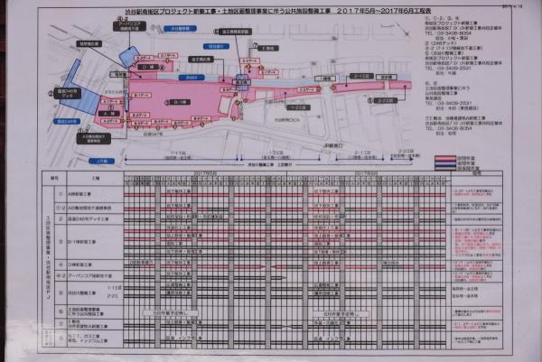 shibuya17050497.jpg