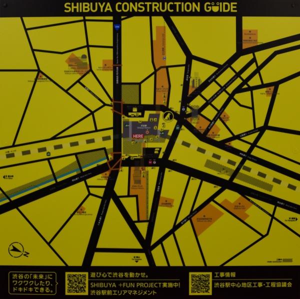 shibuya17070381.jpg