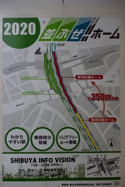 shibuya17070384.jpg
