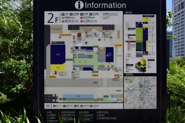 sinjuku-station0838.jpg