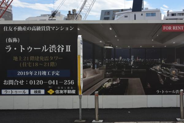 udagawacho17070337.jpg