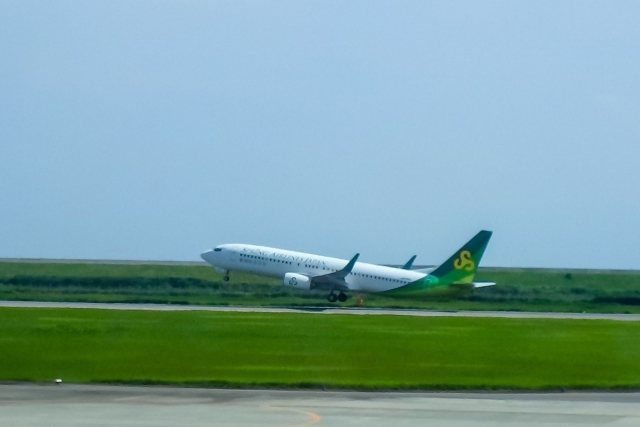Spring Airline