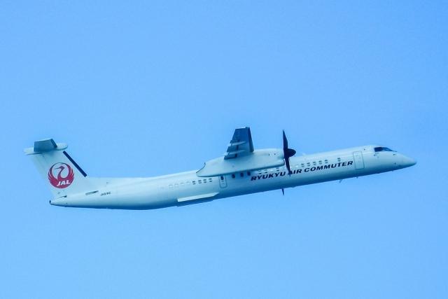RAC DHC-8-Q400CC