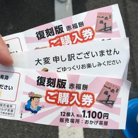 2017 0515 菓子博8