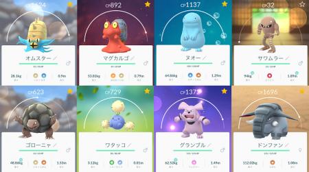 2017 0711 ポケモン7