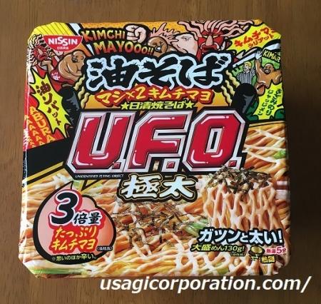 2017 0806 カップ麺5